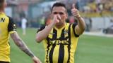 Ботев (Пд) победи Славия с 2:1 в първи полуфинален двубой за Купата на България