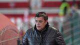 Стойне Манолов: Дано в ЦСКА вече са узрели за Любо Пенев