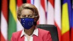 ЕС купува още 1,8 млрд. дози ваксина на Pfizer/BioNTech