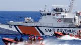 9 бежанци, включително 6 деца, загинаха край бреговете на Турция