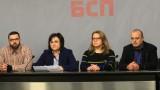 Нинова: Симеонов подал оставка, за да осигури спокойствие на правителството