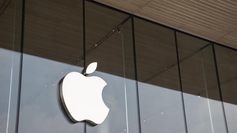 Apple вече струва $2 трлн.