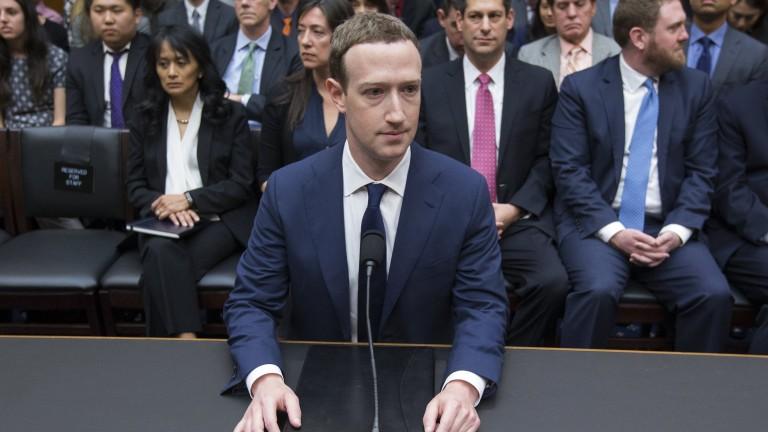 Facebook се съгласи да плати глоба в размер на 500