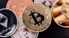 Криптовалутите изтриха $13 милиарда за часове