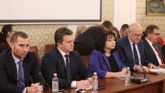 """КЕВР иска законови промени заради парното и цените на газа, фирмата """"Ню геймс"""" на Божков иска фалит, връщането на младите специалисти…"""
