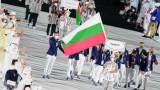 Кузманов приветства българските олимпийци на откриването на Токио 2020