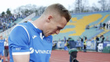 Роман Прохазка разплака малък запалянко на Левски