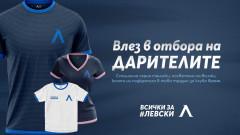 """Кампанията на Левски """"Дарителите"""" с рекорд от 3202 продадени фланелки"""