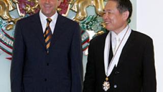 "Наградиха японския посланик у нас с орден ""Стара планина"""