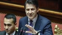 Премиерът на Италия обеща радикална промяна в страната