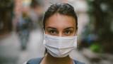 Как да подсилим имунната си система