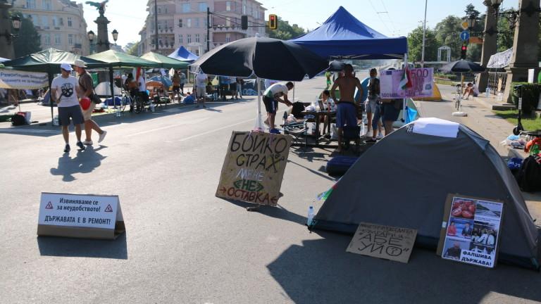 Протестиращите призоваха ГЕРБ и коалиционните им партньори да не им