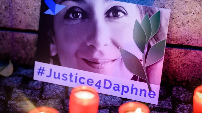 Всички заподозрени за убийството на журналиста Дафне Галиция са задържани