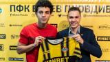 Талант на Ботев (Пловдив) подписа нов договор