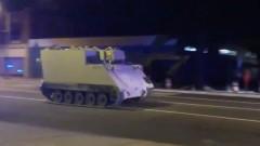 Полицията в САЩ се впусна в 2-часово преследване на бронирана машина