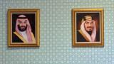 Нарастват слуховете за разрив между крал Салман и сина му Мохамед бин Салман