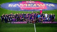 Барса гони трофей №25 в Испания през XXI век