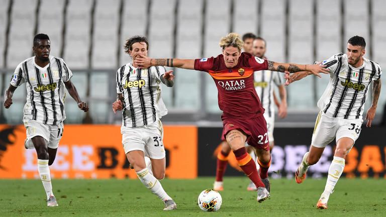 Рома победи шампиона Ювентус в мач без значение
