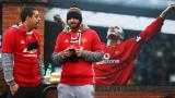 Примирие между звездите на Манчестър Юнайтед и феновете на отбора