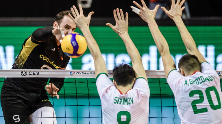 България се прости с мечтата за Токио след равностоен мач срещу Германия