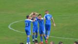 Арда (Кърджали) победи Добруджа с 2:0 като гост