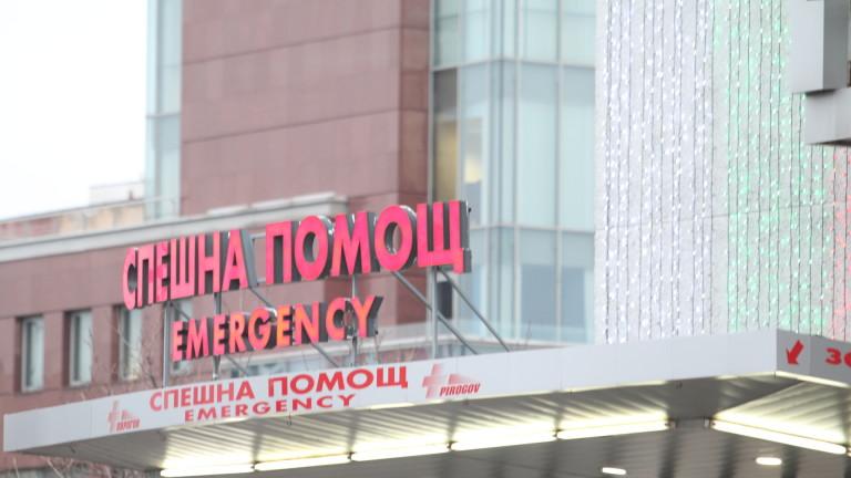 40-годишен мъж, диагностициран с COVID-19, епочинал в