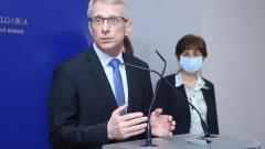 Николай Денков: Възпитание на децата не се прави дистанционно