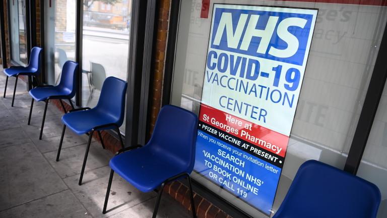 Великобритания отново с рязък скок на COVID заразени