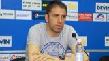 Чиликов: Май играх в уреден мач