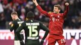 Томас Мюлер е сигурен: Ще бием Дортмунд в събота