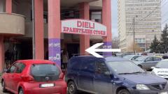 Българин източил 1,5 млрд. евро от банкомати на остров Бали