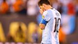 ФИФА наказа тежко псуващия Лео Меси
