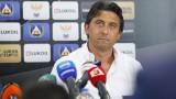 Даниел Боримиров проговори за трансфер в Левски