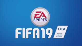 При кой отиде първото копие на FIFA 19