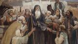 Днес почитаме патриарх Евтимий Търновски