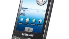 Samsung i7500 Galaxy вече е на германския пазар (видео)