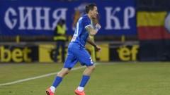 Живко Миланов титуляр за Левски срещу Верея