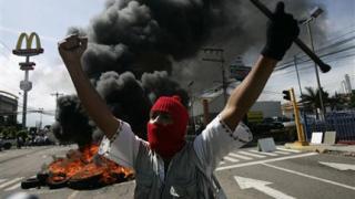 Страните от ЦАИС преустановяват контакти с Хондурас