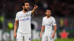 Интер и Милан в спор за Сеск Фабрегас