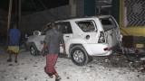 Кървав атентат в Могадишу