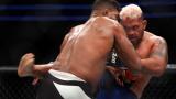 Ясни са съперниците в основната битка от дебютната бойна вечер на UFC в Русия