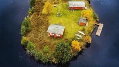 Четирите сезона на парче земя
