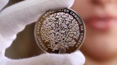 Старият бряст в Сливен вече и на възпоменателна монета на БНБ