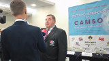 Босът на световното самбо: България е доказана сила в нашия спорт и заслужава това домакинство!