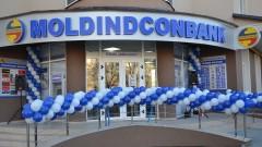 """Официално: """"Доверие"""" спечели търга за 64% от втората най-голяма банка в Молдова"""