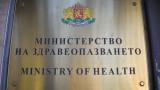Д-р Спас Спасков: Парите за здраве не са малко от хората, а от държавата
