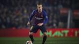 """Барселона прати Артур в своя """"Б"""" отбор"""