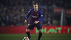 Артур с 98.6 % точност на пасовете си в мача Барселона - Лион