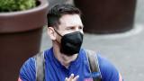 Манчестър Сити се отказа от привличане на Лионел Меси
