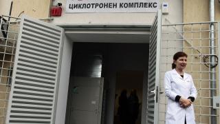 Циклотронът в Александровска болница още чака разрешително